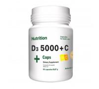 Витамин D+С, 60 капсул