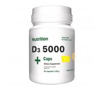 Витамин D, 60 капсул