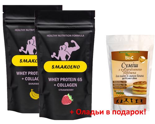 Протеин 65% с Коллагеном + Оладьи в Подарок