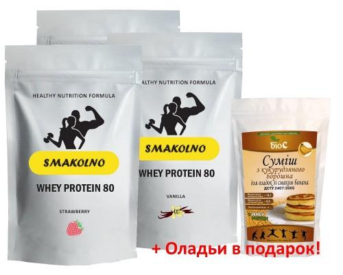 Протеин 80% + Оладьи в Подарок