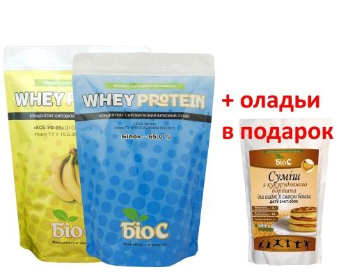 Протеин БиоС 3кг + Оладьи в Подарок